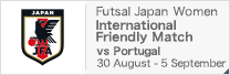 International Friendly Match - Portugal tour -