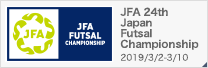 The 24th All Japan Futsal Championship