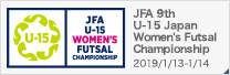 JFA 9th U-15 Japan Women's Futsal Championship