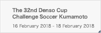 The 32nd Denso Cup Challenge Soccer Kumamoto