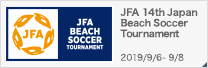 JFA 14th Japan Beach Soccer Tournament
