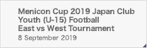 Menicon Cup 2019 Japan Club Youth (U-15) football east vs west tournament