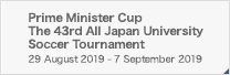 Prime Minister Cup The 43rd All Japan University Soccer Tournament