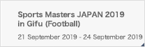 Sports Masters JAPAN 2019 in Gifu (Football)