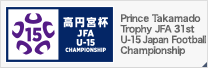 Prince Takamado Trophy JFA 31th U-15 Japan Football Championship