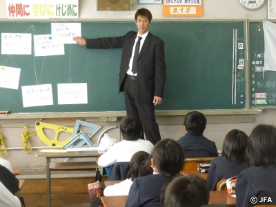 Images of 岐阜県立大垣特別支援学校