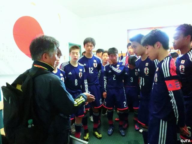 U-16日本代表 第11回デッレナツ...