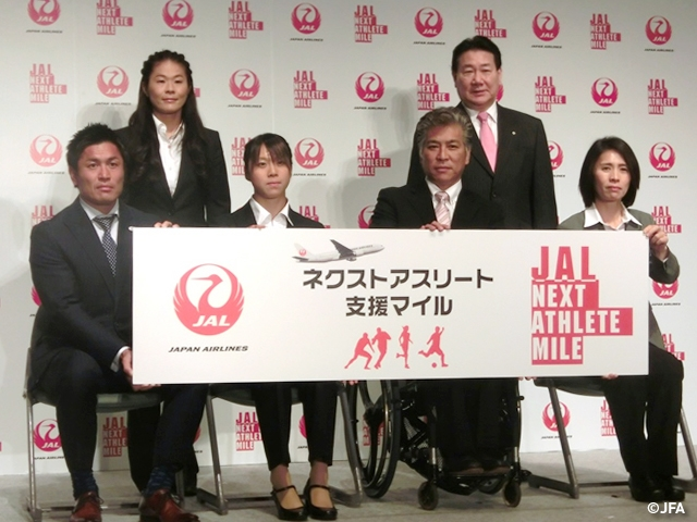 """JAL Next Athlete Miles"" project takes off to support Youth National Teams"