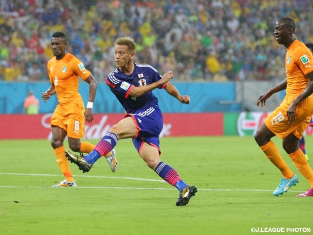 日本、コートジボワールに逆転負け ~ワールドカップ初戦~