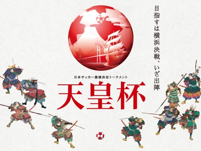 The 94th Emperor's Cup 40 representative teams determined