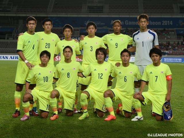 第17回アジア競技大会 U-21日本...