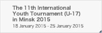 The 11th International Youth Tournament (U-17) in Minsk 2015