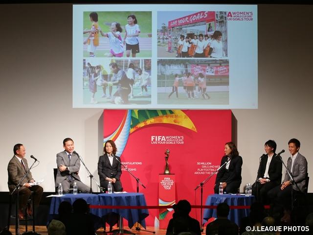 FIFA女子ワールドカップカナダ2015 大会トロフィーツアーを日本で開催
