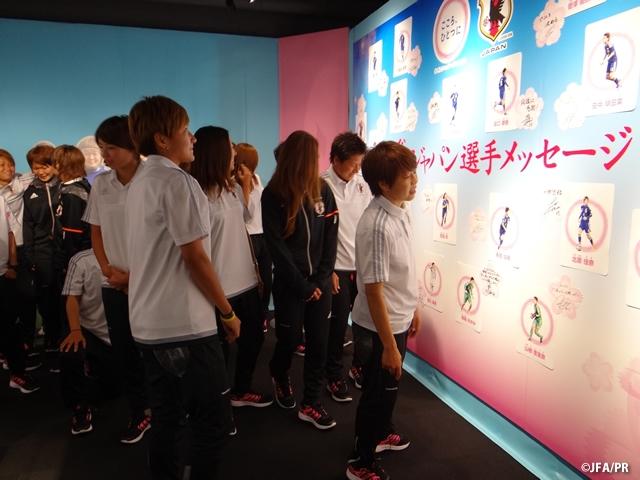 なでしこジャパン、日本サッカーミュージアムを急遽訪問