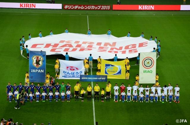 生 キリンチャレンジカップ2015 ...