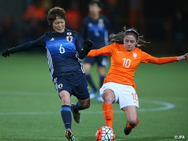 Nadeshiko Japan was defeated by the Netherlands 1-3