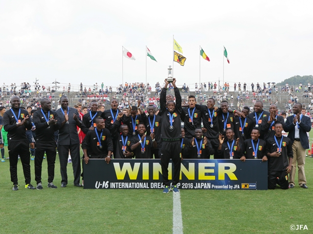 インターナショナル・チャンピオンズ・カップ 2016