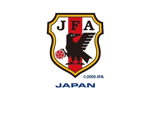 U-23 Japan National Team squad, numbers - Olympic Football Tournament Rio 2016