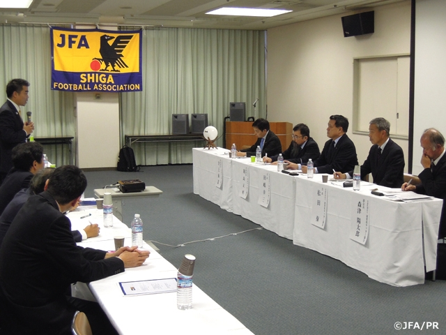 サッカーファミリータウンミーティングを滋賀県で開催