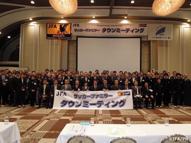 サッカーファミリータウンミーティングを新潟県で開催