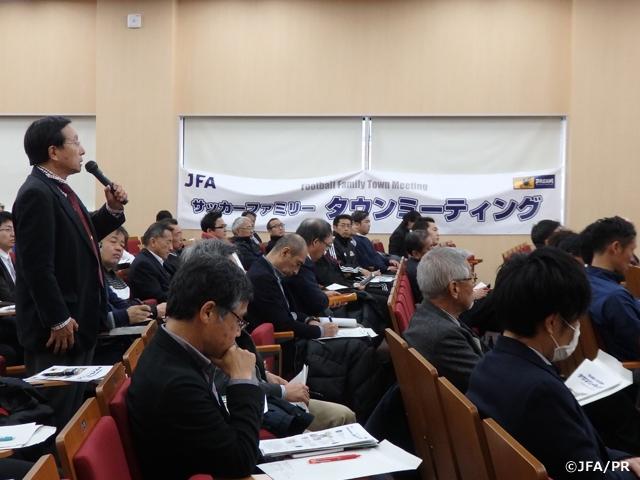 サッカーファミリータウンミーティングを愛知県で開催
