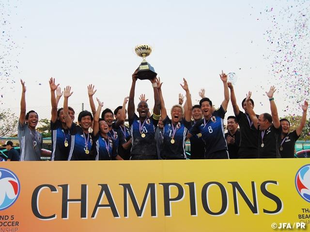 ビーチサッカー日本代表タイ遠征 タイ5ビーチサッカー選手権2017に優勝