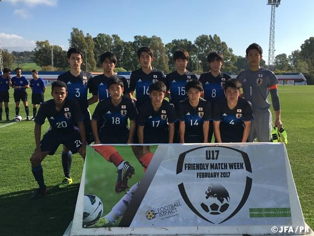 U-17日本代表スペイン遠征 2勝3...