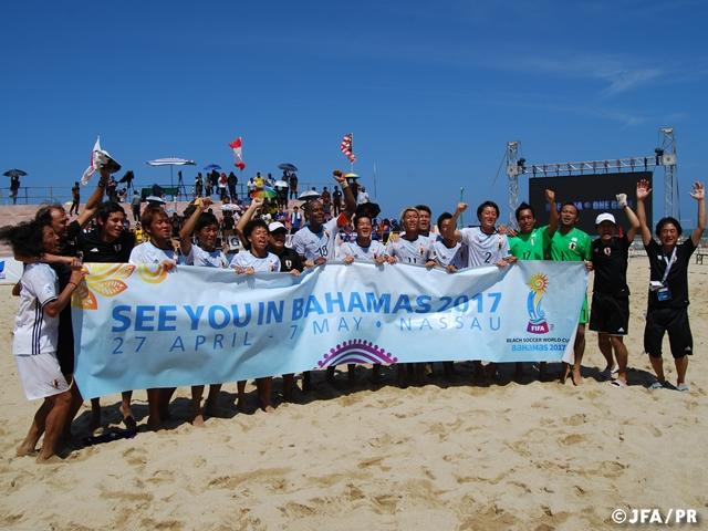 ビーチサッカー日本代表、レバノンに勝利しワールドカップ出場権獲得 AFCビーチサッカー選手権