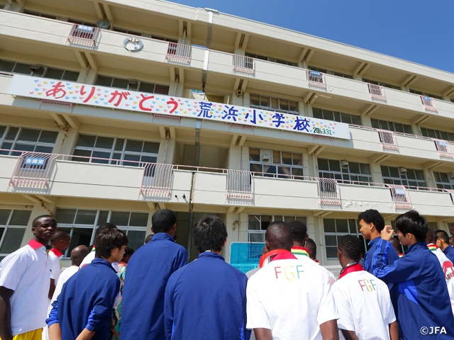 参加チームが被災地見学、日本文化体験~U-16インターナショナルドリームカップ2017 JAPAN presented by 朝日新聞 | JFA|公益財団法人日本サッカー協会
