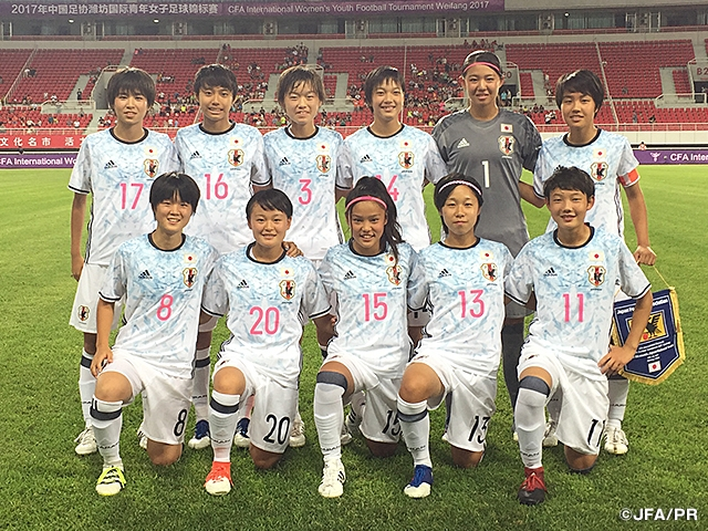 U-16日本女子代表 第2戦は中国に2-2でドロー CFA INTERNATIONAL WOMEN'S YOUTH FOOTBALL TOURNAMENT 2017 Weifang