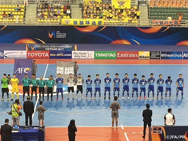 シュライカー大阪 大会初戦を勝利で飾り好発進! AFCフットサルクラブ選手権ベトナム2017