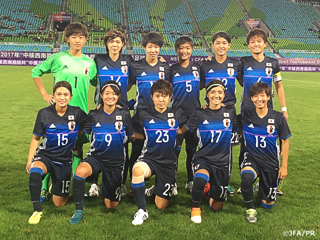 U-19日本女子代表 U-19アメリカ女子代表に0-1で敗れる~NSWI Cup CFA International Women's Youth Football Tournament Duyun 2017~