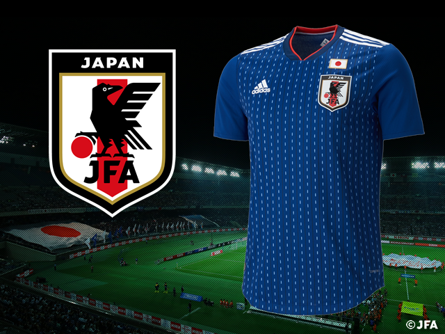 17e03498 Japan National Team's new kit released | Japan Football Association