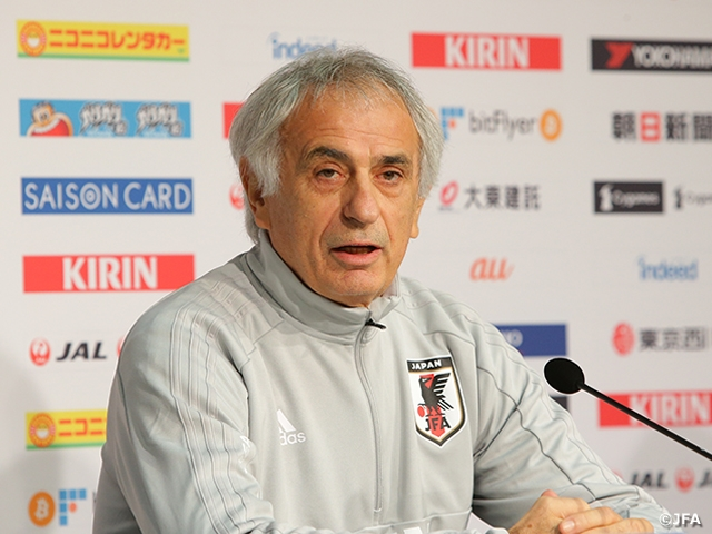 Halilhodzic on Brazil match: 'We are not a team only to defend.'