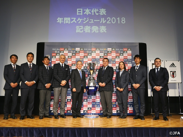 SAMURAI BLUE's upcoming May 30 match, national teams' 2018 schedule announced