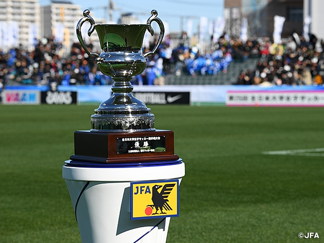 第26回天皇杯全日本サッカー選手権大会