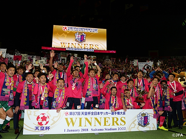 Cerezo Osaka wins in extra time to win 97th Emperor's Cup All Japan Football Championship for first time in 43 years, earning their second title of the season
