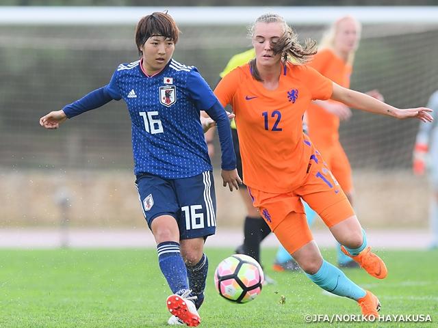 なでしこジャパン 欧州女王のオランダ女子代表に2-6で敗れる~アルガルベカップ2018~