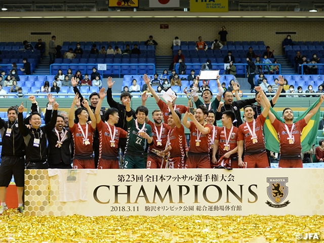 Nagoya Oceans wins third title of the season to complete the triple crown at 23rd All Japan Futsal Championship