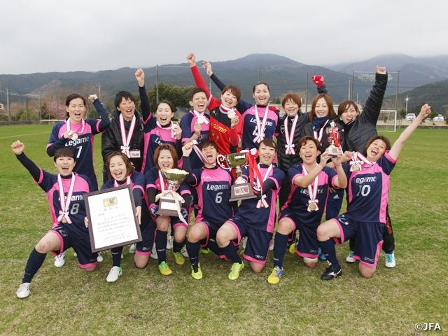 Legameが接戦を制し、初優勝を果たす 第29回全国レディースサッカー大会