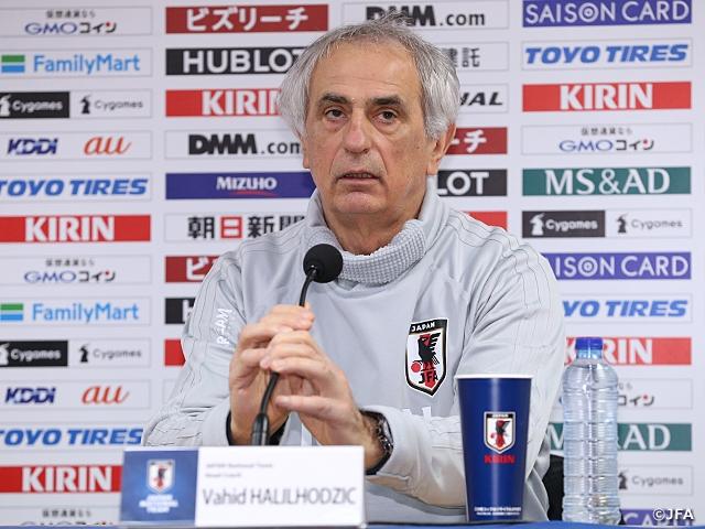 ハリルホジッチ監督、「勝利のスパイラルを作りたい」 ~SAMURAI BLUE、マリ代表戦へ~