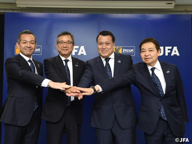 田嶋幸三会長が再任、日本サッカー協会新体制発足