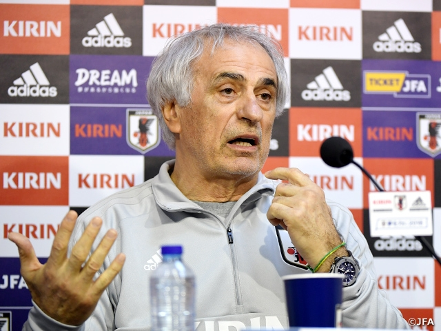"Coach Halilhodzic, ""I demand results from my players"" ahead of Ukraine Match"