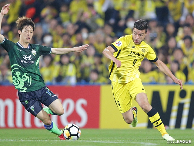 Kashiwa, Kawasaki F both eliminated after fifth Sec. of ACL group stage