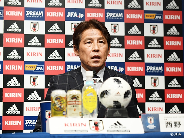 SAMURAI BLUE New Head Coach Nishino to display player's true ability,