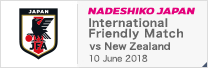 International Friendly Match - New Zealand tour -