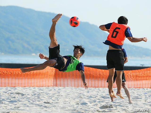 ビーチサッカー日本代表候補、兵庫県内でトレーニングキャンプをスタート