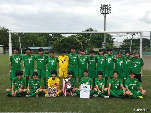JFA 第23回全日本U-15女子サッカ...