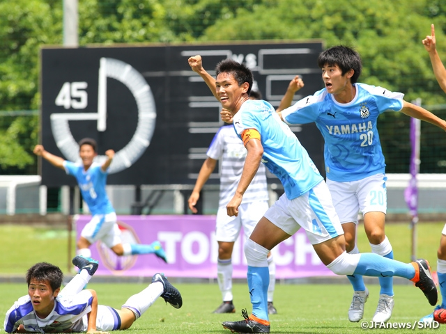 Iwata prevails in face-off between promoted sides in the 7th Sec. of Prince Takamado Trophy JFA U-18 Football Premier League EAST