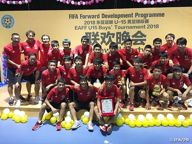 1a7251f0809 U-15 Japan National Team finishes the EAFF U15 Boys  Tournament 2018 with a